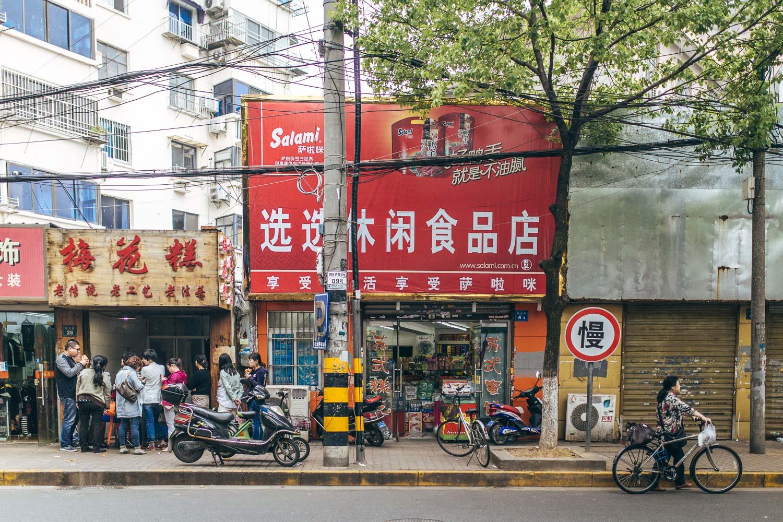 Shanghai_Grenzing-0912