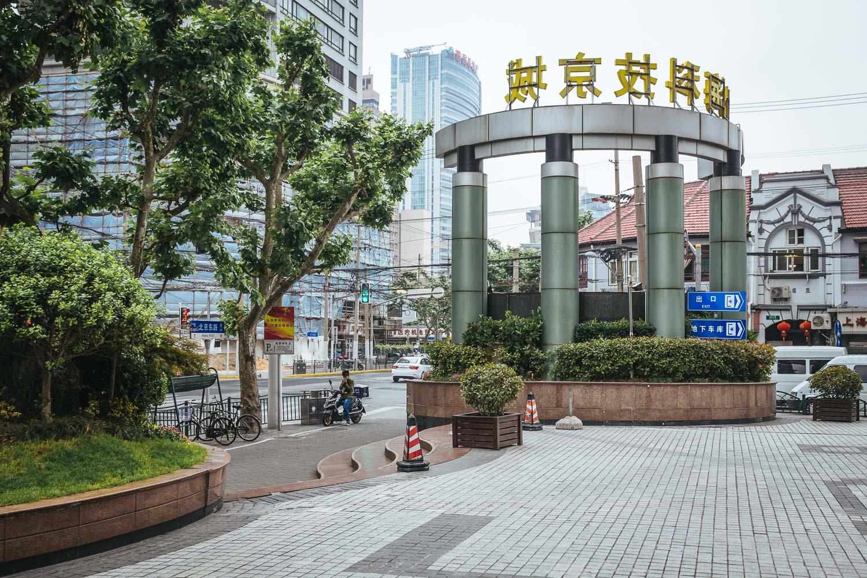 Shanghai_Grenzing-1839